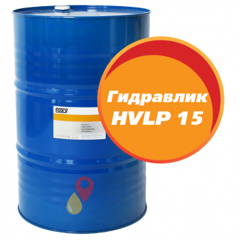 Масло Гидравлик HVLP 15 FOXY (216,5 литров)