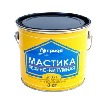 Мастика битумная МГХ-Т (3 кг)