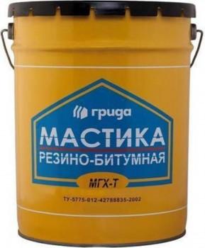 Мастика битумная МГХ-Т (18 кг)