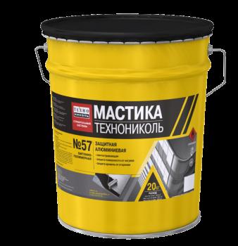 Мастика защитная алюминиевая ТЕХНОНИКОЛЬ № 57 (20 кг)