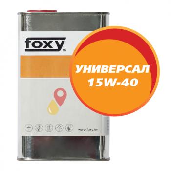 FOXY УНИВЕРСАЛ 15W-40 (1 литр)