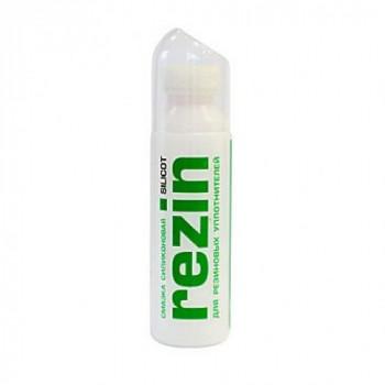 Смазка силиконовая SILICOT Rezin (30 мл)