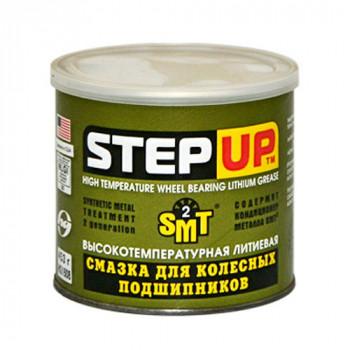 Высокотемпературная литиевая смазка с SMT2 для колесных подшипников StepUp (453 г)
