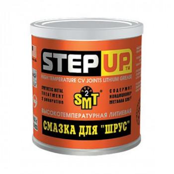 Высокотемпературная литиевая смазка с SMT2 для ШРУС StepUp  (453 г)