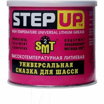 Универсальная высокотемпературная литиевая смазка с SMT2 для шасси StepUp (453 г)