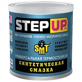 Синтетическая универсальная пластичная смазка c SMT2 StepUp (453 г)