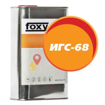 Масло ИГС-68 (1 литр)
