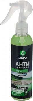 Средство для предотвращения запотевания стекол и зеркал «Antifog» GRASS (250 мл)