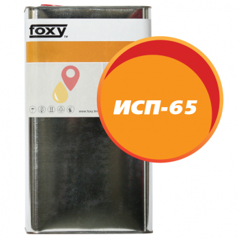 Масло ИСП-65 (5 литров)