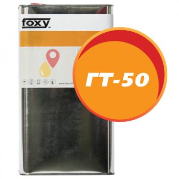 Масло ГТ-50 (5 литров)