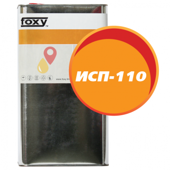 Масло ИСП-110 (5 литров)