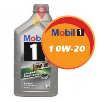 Mobil 1 0W-20 (1 литр)