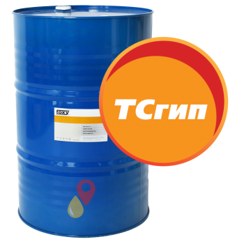 ТСгип (216,5 литров)