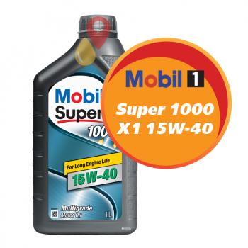 Mobil Super 1000 X1 15W-40 (1 литр)