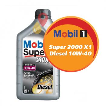 Mobil Super 2000 X1 Diesel 10W-40 (1 литр)