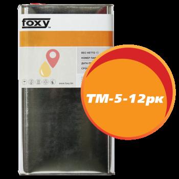 ТМ-5-12рк (5 литров)