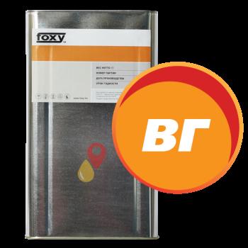 Трансформаторное масло ВГ (Канистра 20 литров)