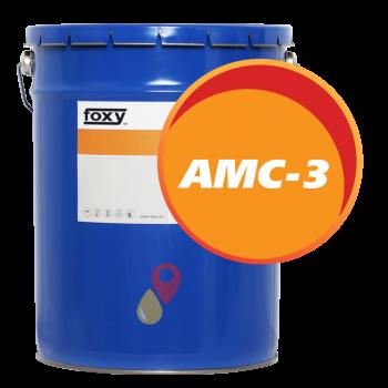 АМС-3 (15 кг)