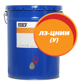 ЛЗ-ЦНИИ (У) (17,5 кг)