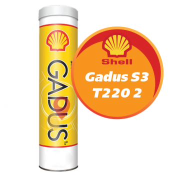 Shell Gadus S3 T220 2 (0,4 кг)