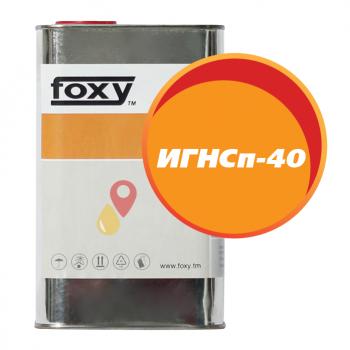Масло ИГНСп-40 (1 литр)