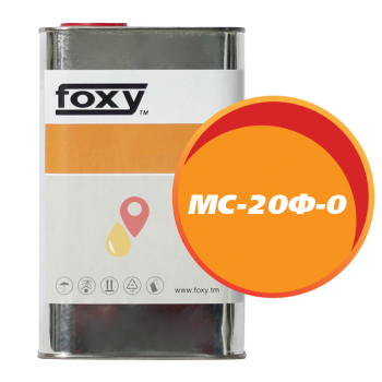 МС-20Ф-0 (1 литр)