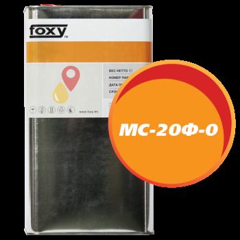 МС-20Ф-0 (5 литров)