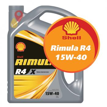 Shell Rimula R4 15W-40 (5 литров)