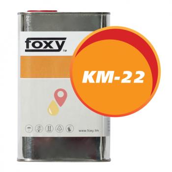 Масло КМ-22 (1 литр)