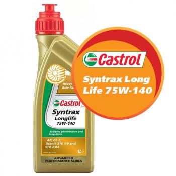 Castrol Syntrax Long Life 75W-140 (1 литр)