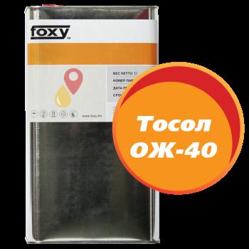 Тосол ОЖ-40 (5 литров)