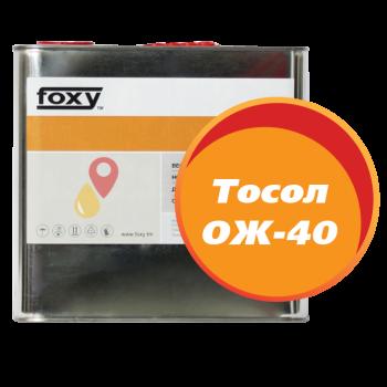 Тосол ОЖ-40 (10 литров)