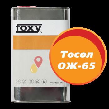 Тосол ОЖ-65 (1 литр)
