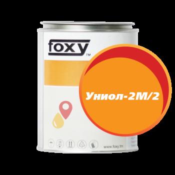 Униол-2М/2 (0,8 кг)