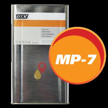 СОЖ МР-7 (Канистра 20 литров)