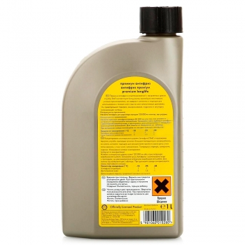 Shell Premium GlycoCool G30 Longlife (1 литр)