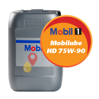 Mobilube HD 75W-90 (20 литров)