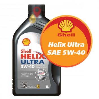 Shell Helix Ultra SAE 5W-40 ( 1 литр)