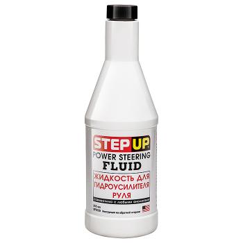 Жидкость для гидроусилителя руля StepUp (355 мл)