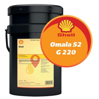 Shell Omala S2 G 220 (20 литров)