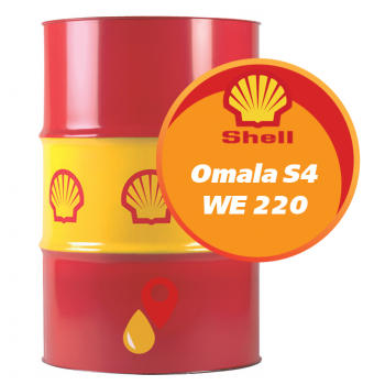 Shell Omala S4 WE 220 (209 литров)
