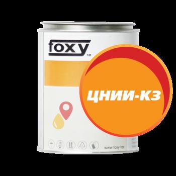 ЦНИИ-КЗ (0,8 кг)