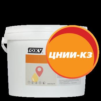 ЦНИИ-КЗ (9 кг)