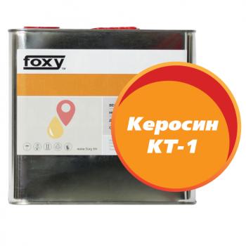 Керосин КТ-1 (10 литров)