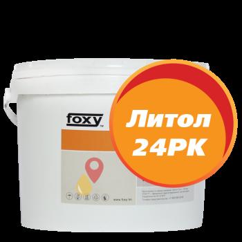 Литол-24РК (9 кг)