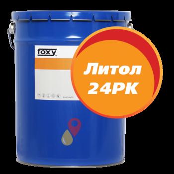 Литол-24РК (17,5 кг)