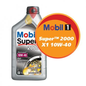 Mobil Super™ 2000 X1 10W-40 (1 литр)