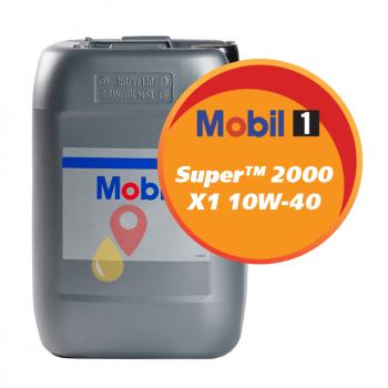 Mobil Super™ 2000 X1 10W-40 (20 литров)