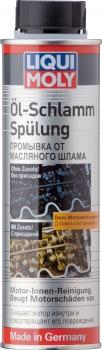 Промывка от масляного шлама Liqui Moly Oil-Schlamm-Spulung