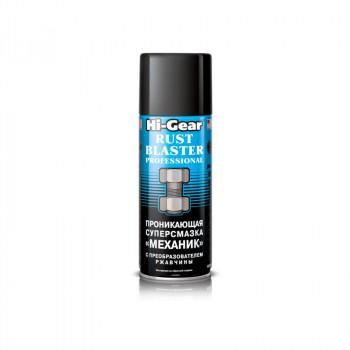 Проникающая суперсмазка «МЕХАНИК» Hi-Gear (312 г)